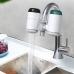 Проточный водонагреватель бойлер-кран для дома со встроенным фильтром NBZ ZSW-D01