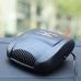 Автомобильный керамический обогреватель салона от прикуривателя (Автодуйка) тепловентилятор 150 Вт NBZ Car Fan WM-201
