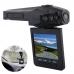 Видеорегистратор автомобильный NBZ DVR 198 HD с ночной съемкой Black