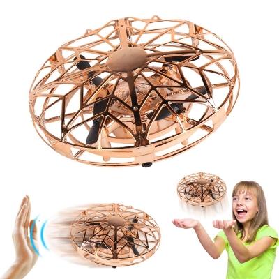Квадрокоптер NBZ UFO Interactive Airctaft Golden