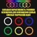 Кольцевая RGB LED лампа 26 см с держателем для телефона| Селфи кольцо| Набор блогера