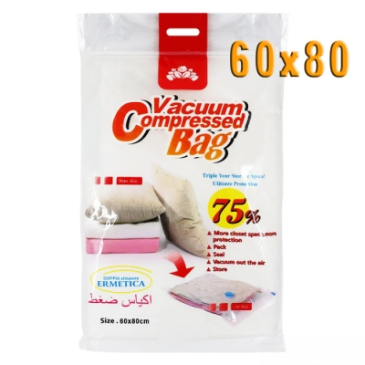 Вакуумный пакет для хранения одежды и вещей 60*80 см Vacuum Compressed Bag
