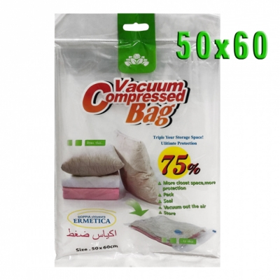 Вакуумный пакет для хранения одежды и вещей 50*60 см Vacuum Compressed Bag