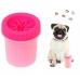 Лапомойка для собак NBZ Soft Gentle стакан для мытья лап животных 11 см Pink