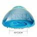 Детская пляжная палатка с бассейном складная автоматическая, игровой навес для детей Голубой