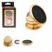 Магнитный держатель для телефона NBZ CT690 Gold