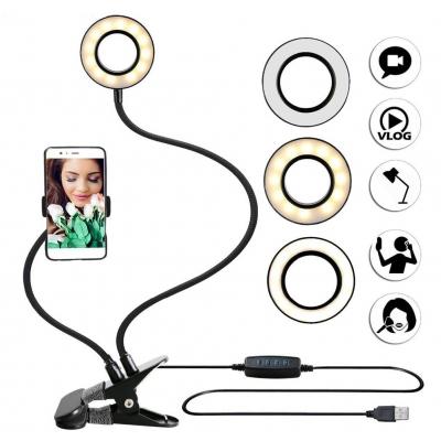 Держатель гибкий для телефона NBZ штатив с LED подсветкой кольцо на прищепке для блогеров Live Stream