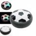 Аэромяч Hoverball Mini NBZ LED святящийся летающий мяч Аэрофутбол 11 см