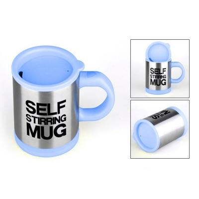Кружка-мешалка NBZ  Self Stirring Mug автоматическая 350 мл Blue