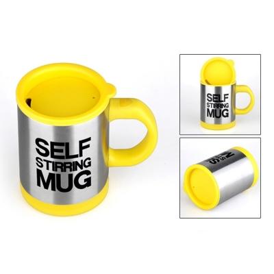Кружка-мешалка NBZ  Self Stirring Mug автоматическая 350 мл Yellow