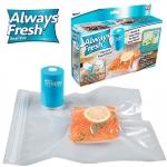 Бытовые вакуумные упаковщики (2)